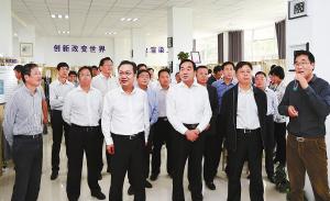 张国华:全力建设区域性现代服务业高地