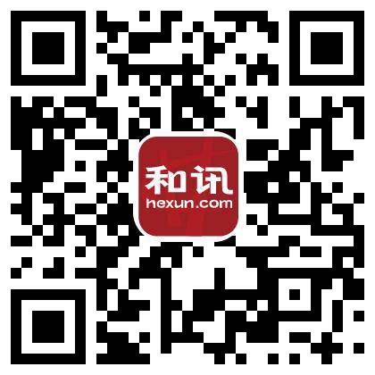 陕西旅游副总兼董秘雷小芹辞职 聘原陕旅集团副部长马婷接任